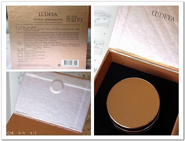 LUDEYA 6D04.jpg