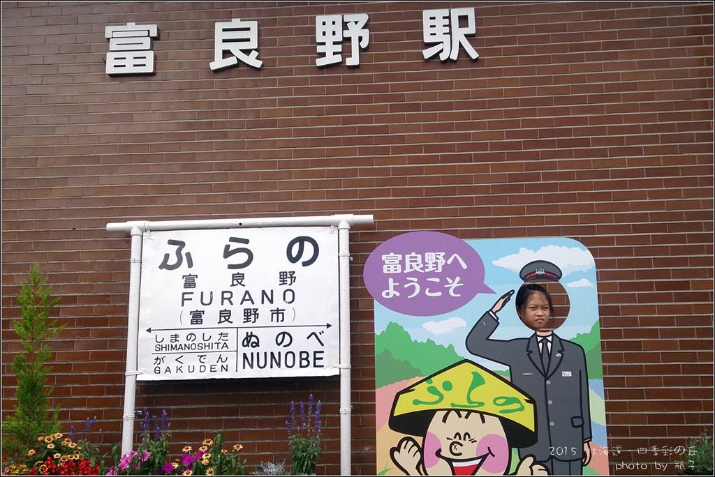 四季彩の丘01.jpg