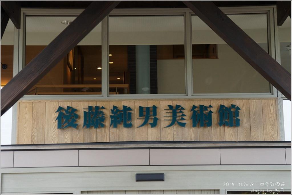 四季彩の丘05.jpg