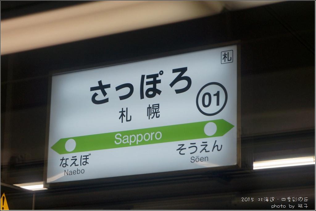 四季彩の丘20.jpg