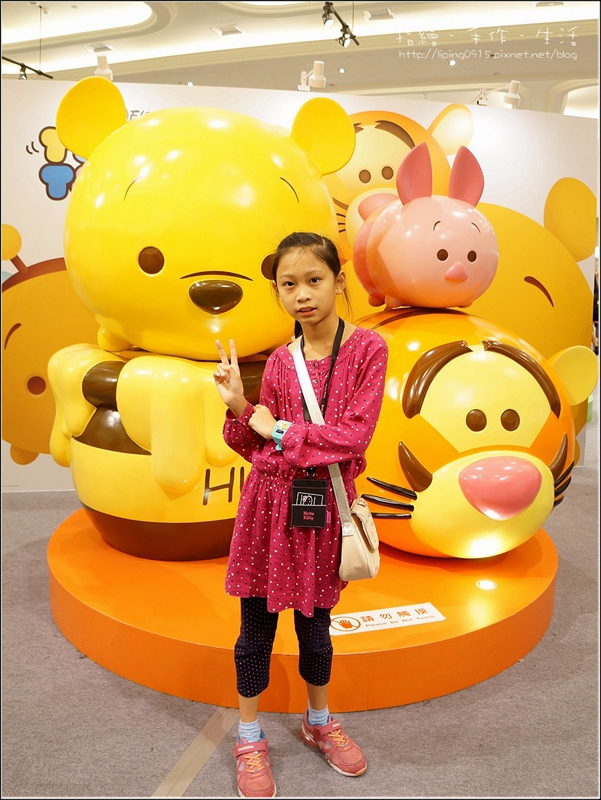 TsumTsum08.jpg