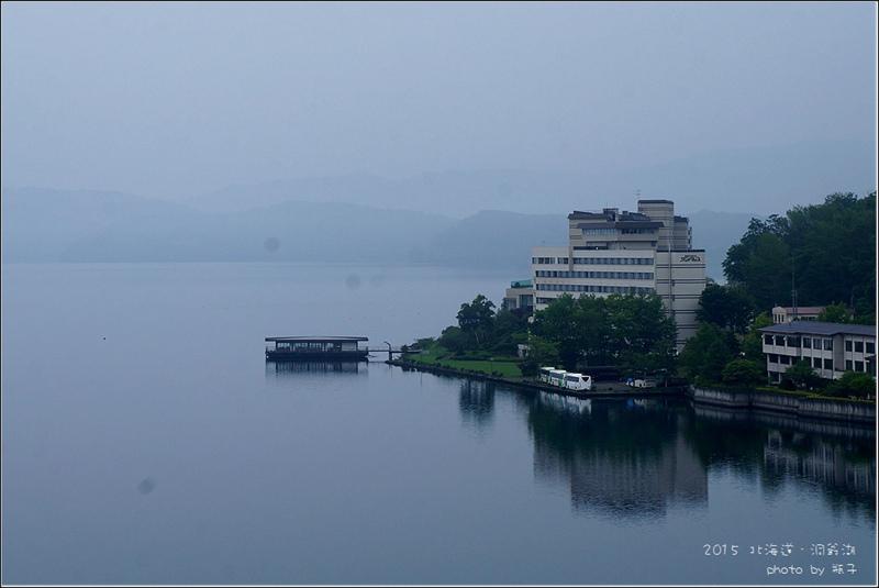 02洞爺湖19.jpg