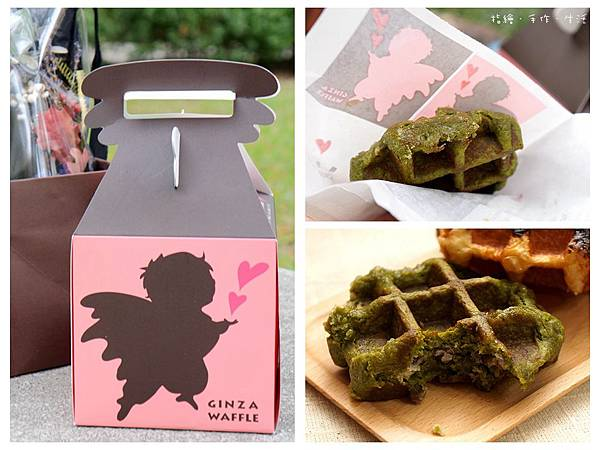 Ginza Waffle.jpg