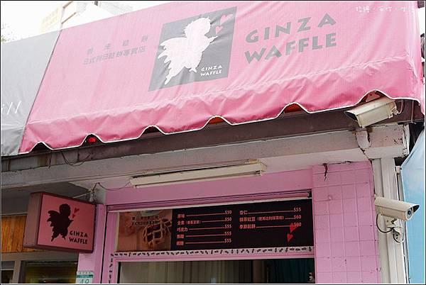 Ginza Waffle01.jpg
