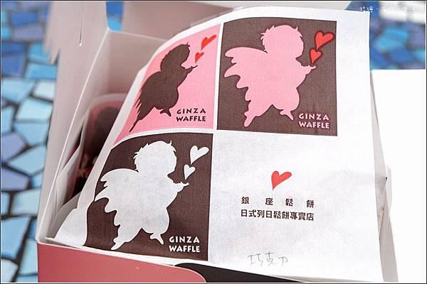 Ginza Waffle11.jpg
