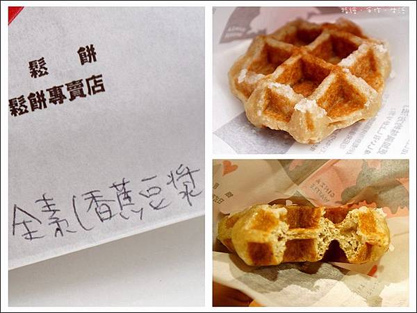 Ginza Waffle16.jpg