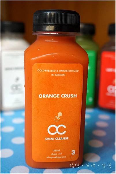 OC juice12.jpg