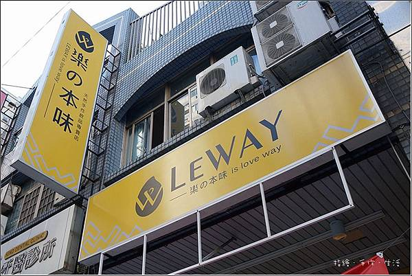LeWAY02.jpg