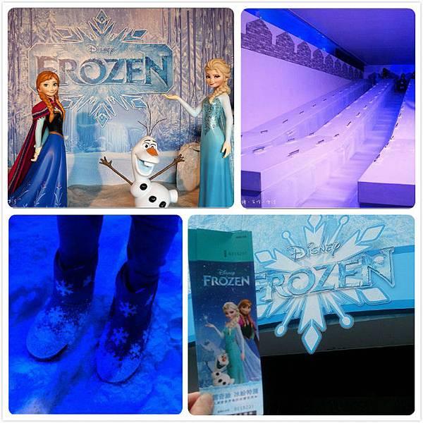 frozen00.jpg