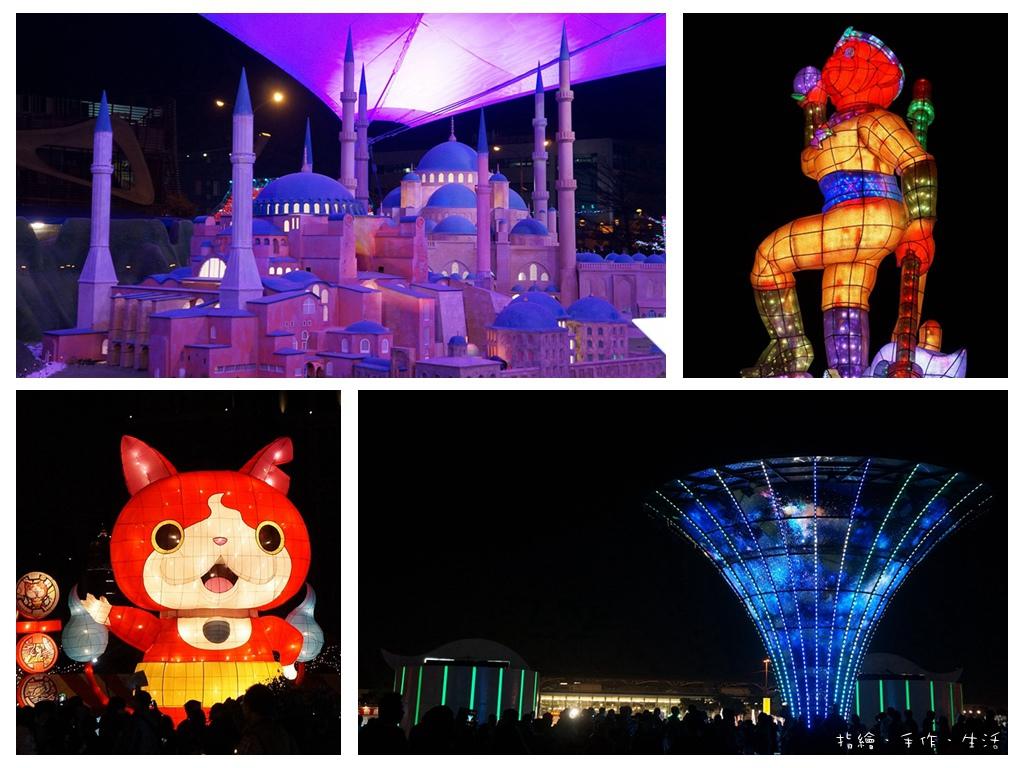 2016台灣燈會.jpg