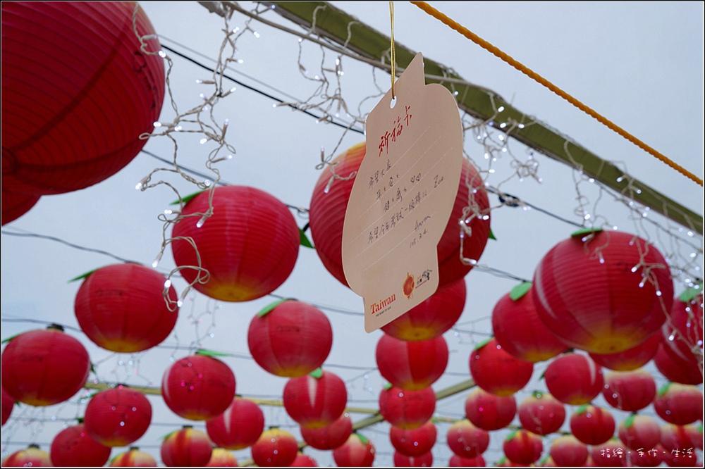 2016台灣燈會08.jpg