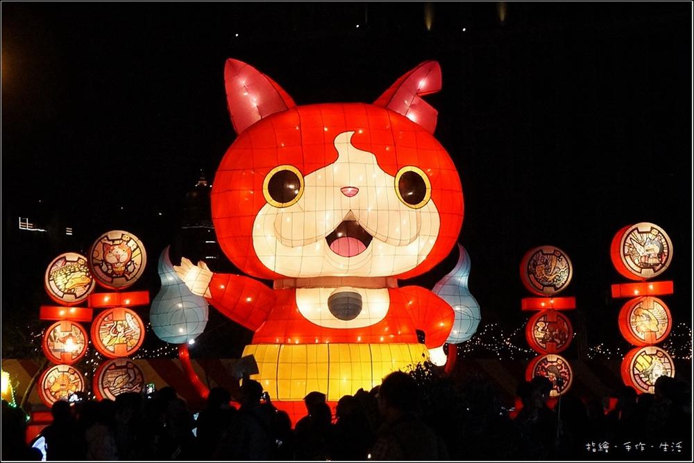 2016台灣燈會34.jpg
