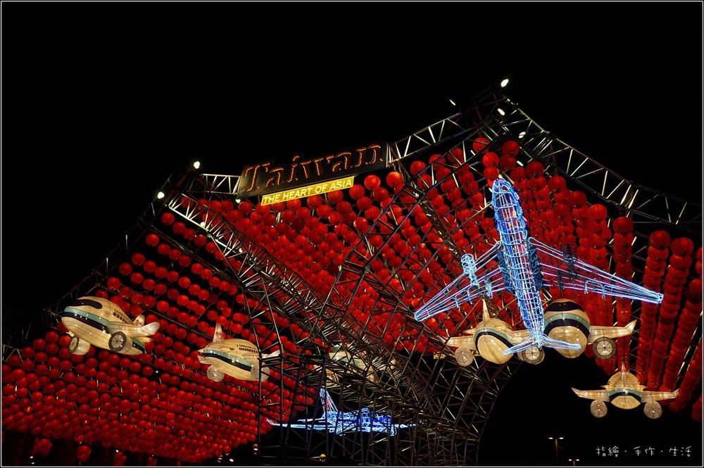 2016台灣燈會36.jpg