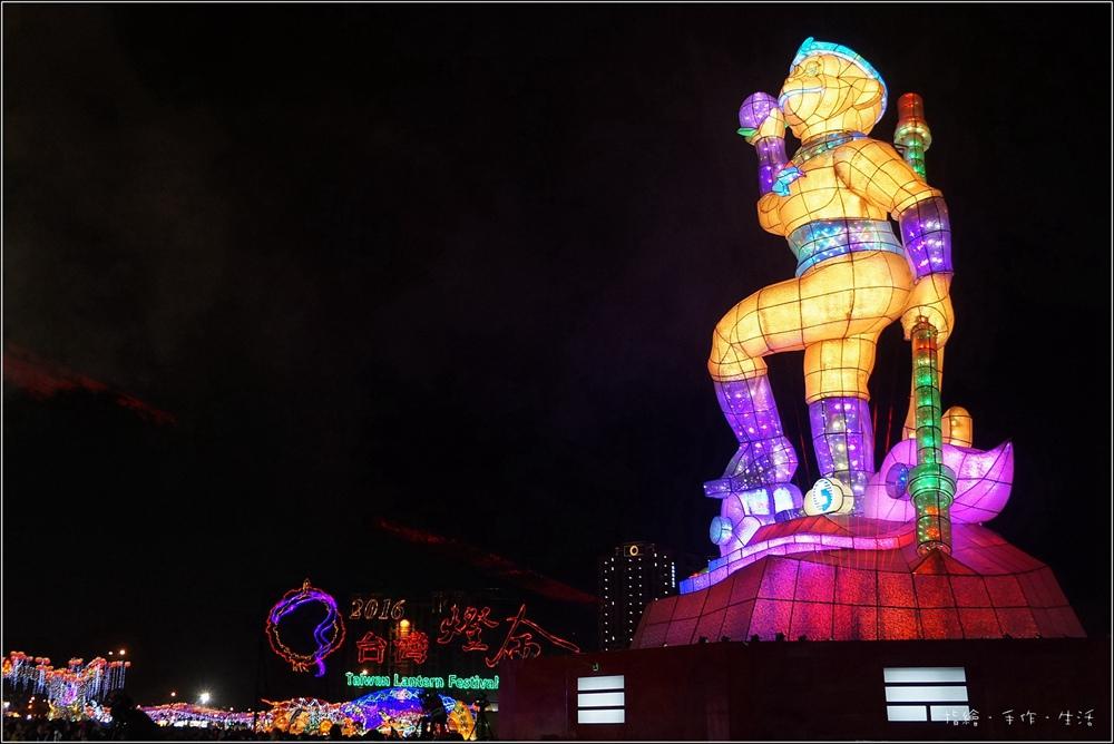2016台灣燈會43.jpg