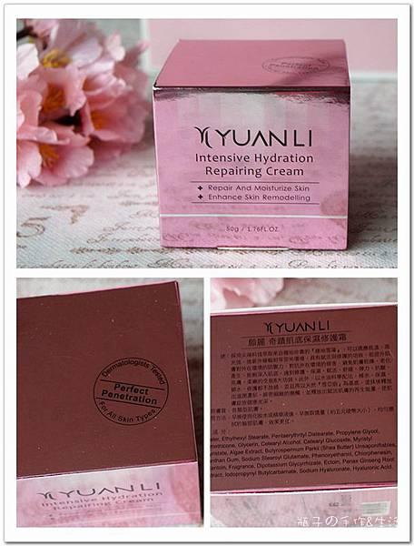 Yuanli10.jpg