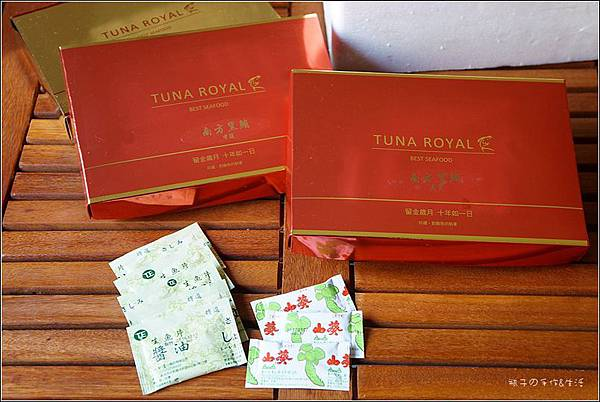 TUNA ROYAL04.jpg