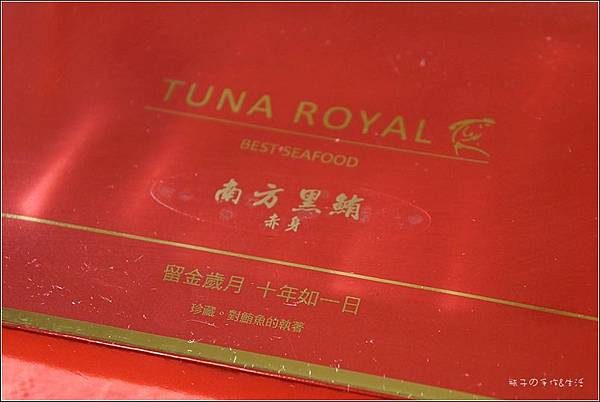 TUNA ROYAL14.jpg