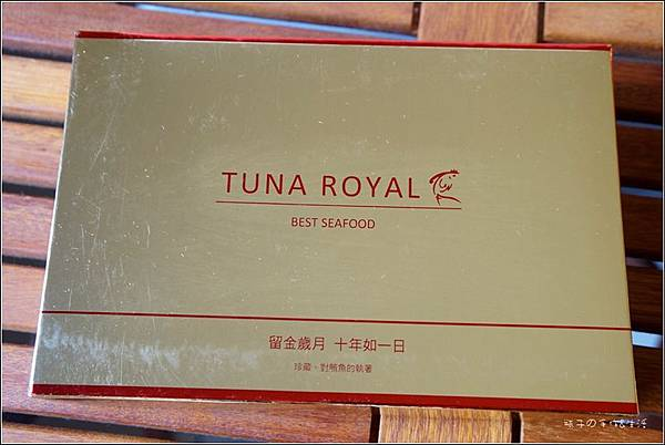 TUNA ROYAL20.jpg