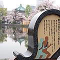 Uenopark07.jpg