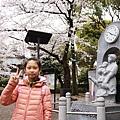 Uenopark22.jpg