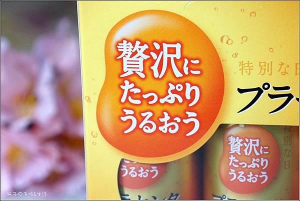 大塚美C飲04.jpg