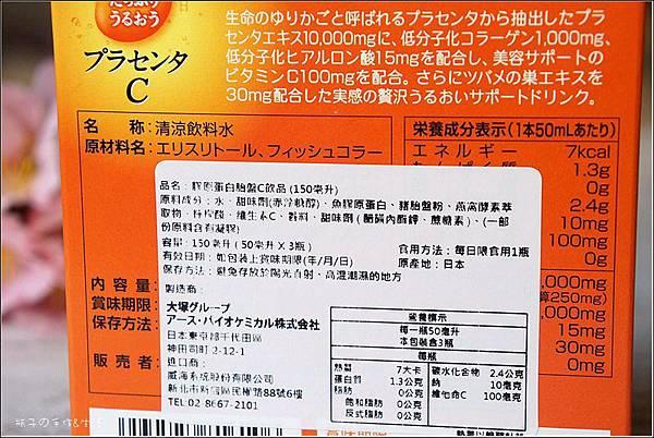 大塚美C飲05.jpg