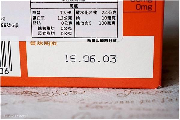 大塚美C飲06.jpg