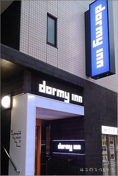 DommyInn21.jpg