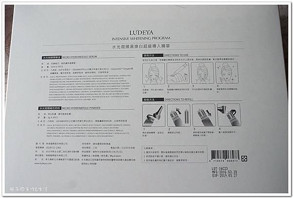 LUDEYA02.jpg