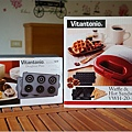 Vitantonic鬆餅機02.jpg