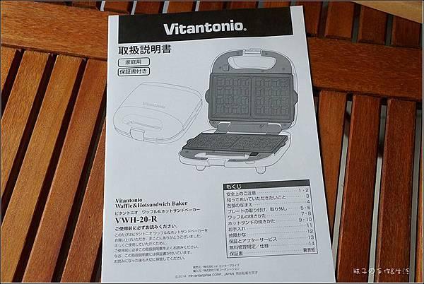 Vitantonic鬆餅機05.jpg