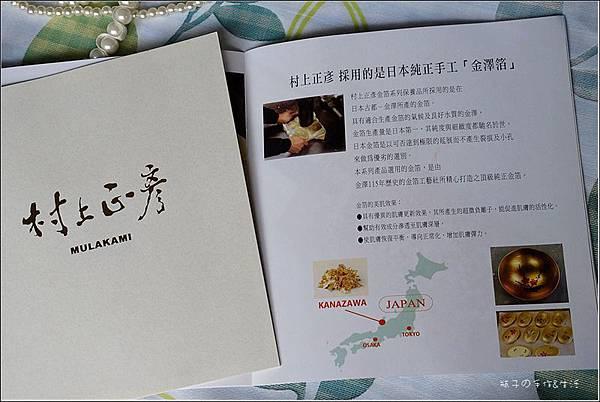 MULAKAMI03-1.jpg