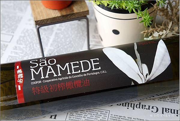 SaoMamede2.jpg
