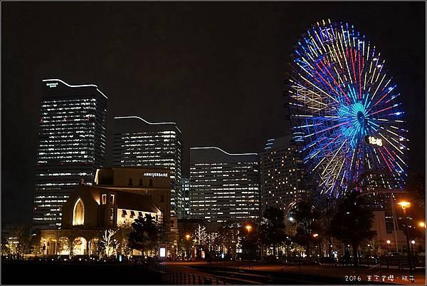 Yokohama24.jpg