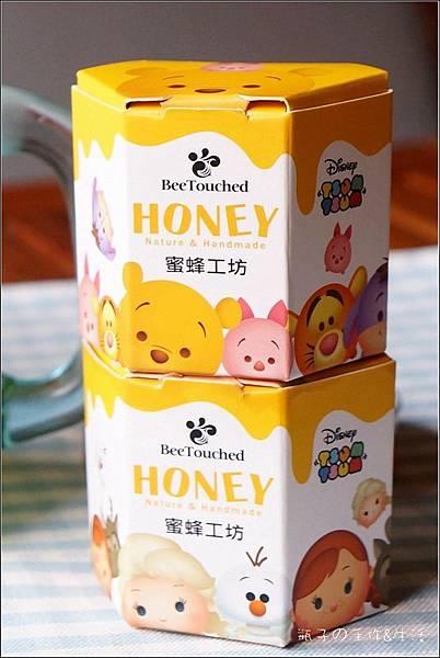 Honey02.jpg