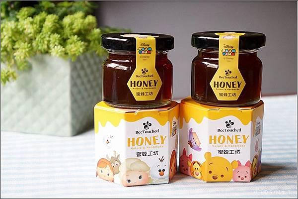 Honey05.jpg