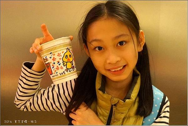 Cupnoodle21.jpg