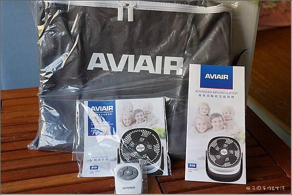 AVIAIR 專業渦輪氣流循環機(R10)05