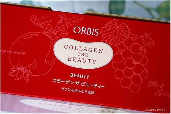 ORBIS04.jpg