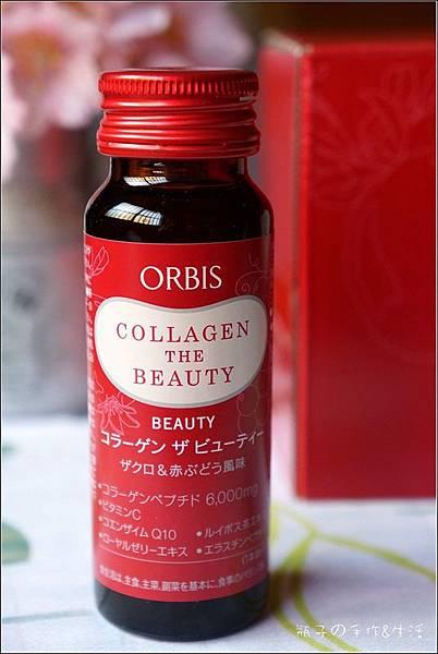 ORBIS08.jpg