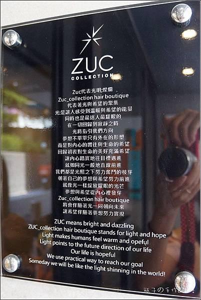 Zuc04.jpg