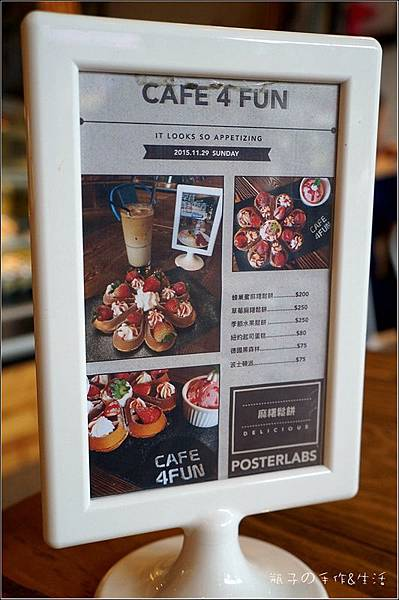 Café 4 FUN07.jpg