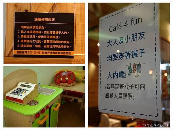Café 4 FUN16.jpg