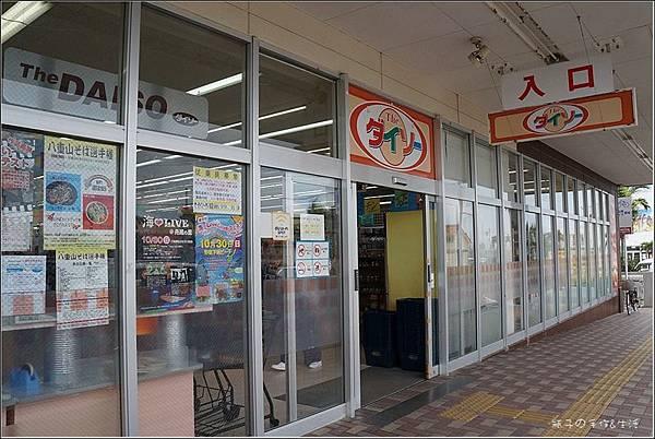 石垣島01.jpg