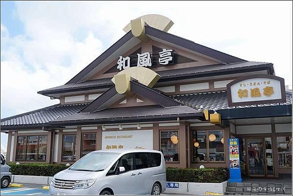 石垣島02.jpg