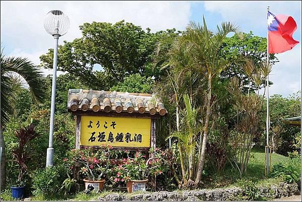 石垣島06.jpg