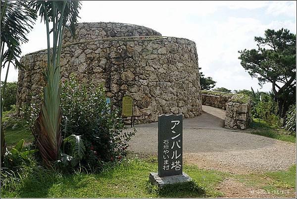 石垣島25.jpg