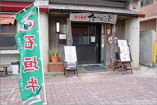石垣島32.jpg