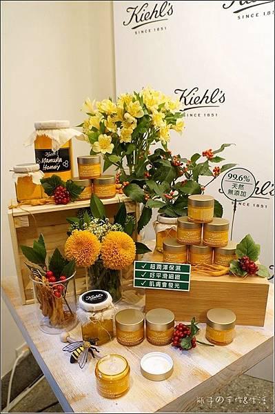 Kiehl's Honey03.jpg