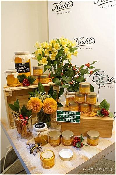 Kiehl's Honey03.jpg